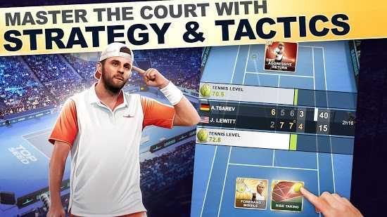 TOP SEED Tennis: Sports Management Android