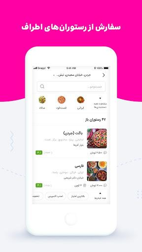 SnappFood Android